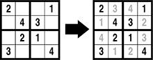sudoku_bsp1